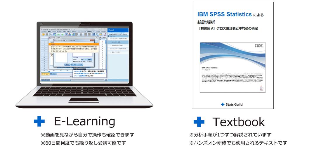E-Learning001