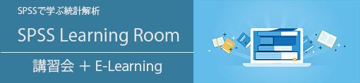 Room-Top