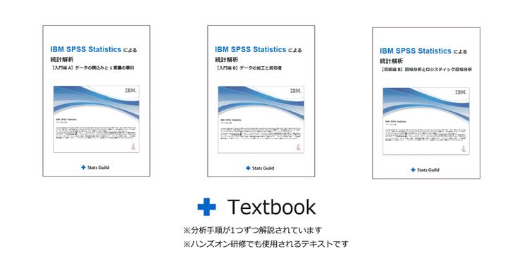Textbook001