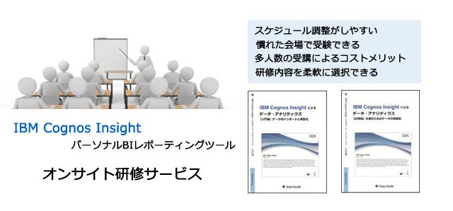 insight_news