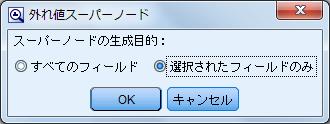tips3600-5