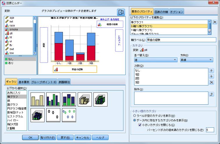 Stats25-new3