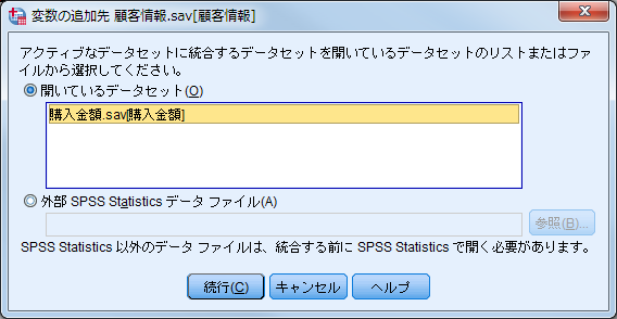 img-8381-004
