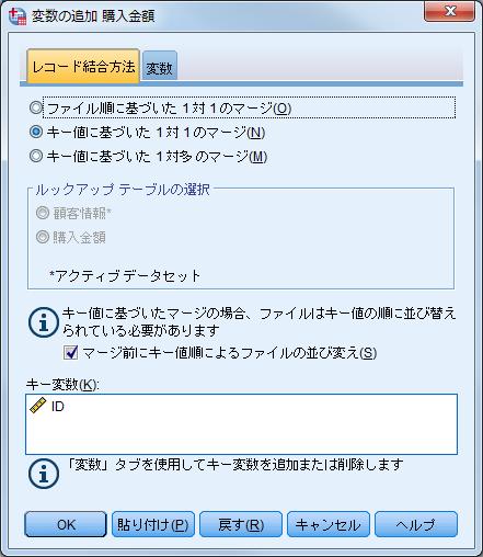 img-8381-005