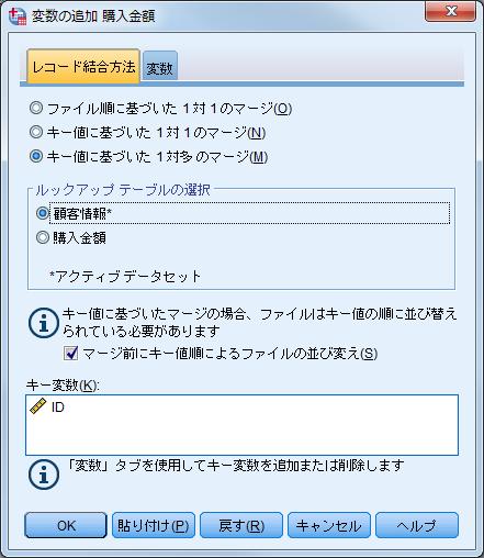 img-8381-008