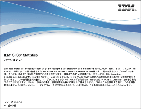 IBM SPSS Statistics 27.0.1.0